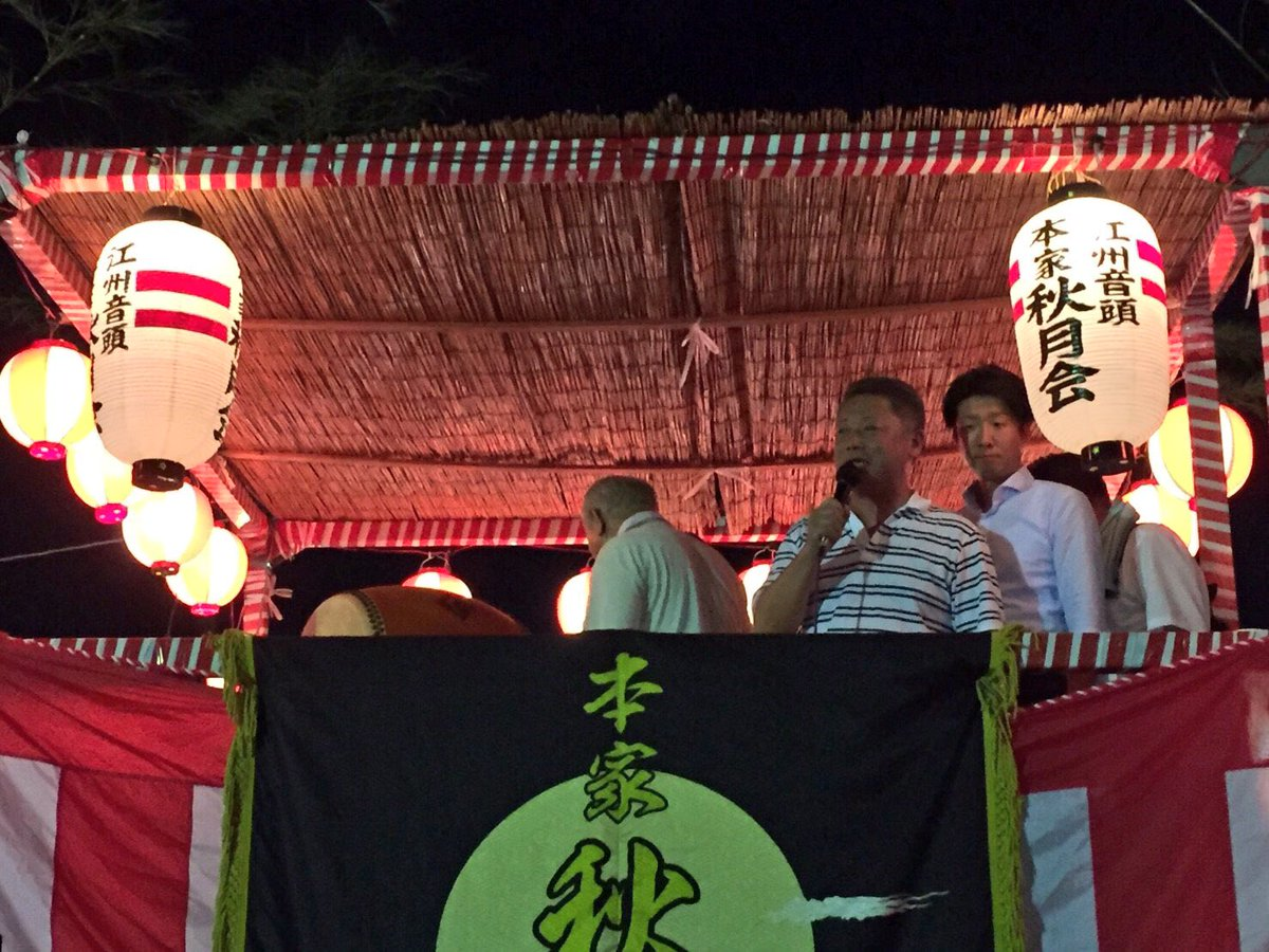 家原寺地区の盆踊りへ