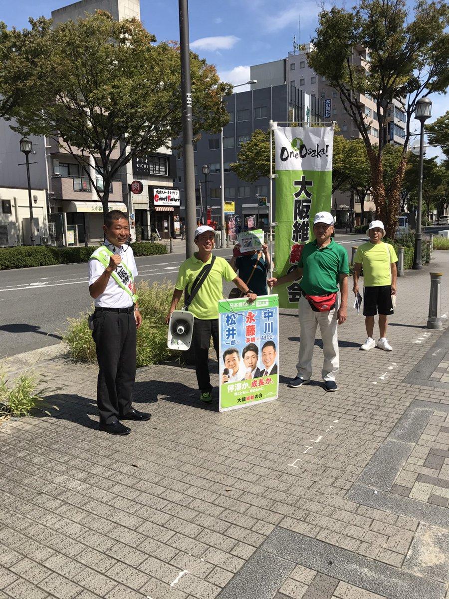 明日はいよいよ堺市長選挙公示日